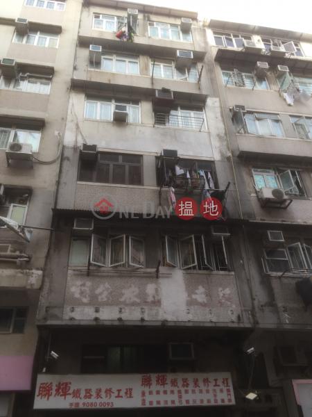 興褔樓 (Hing Fook Building) 慈雲山 搵地(OneDay)(1)