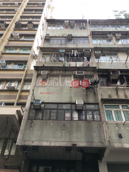27 Cheung Sha Wan Road (27 Cheung Sha Wan Road) Sham Shui Po|搵地(OneDay)(3)