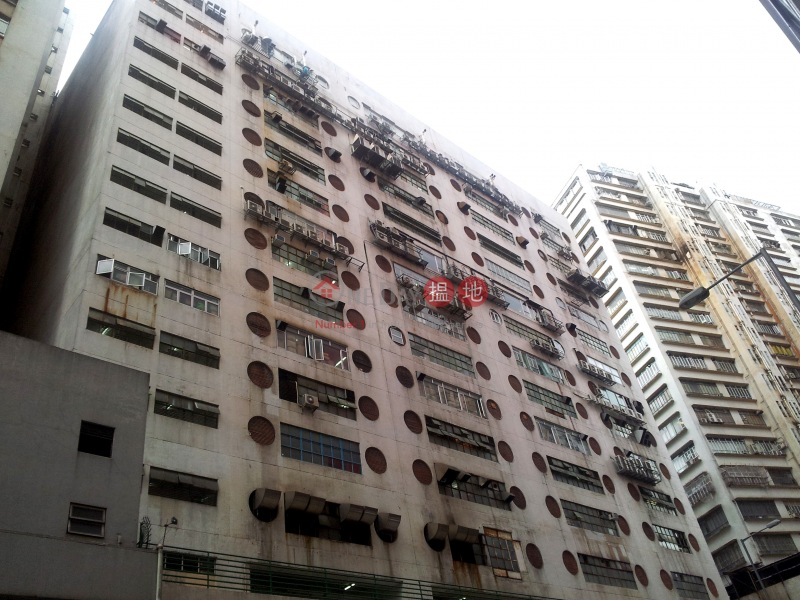 仁興中心 (Yan Hing Centre) 火炭|搵地(OneDay)(1)