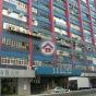 美嘉工廠大廈 (Mai Gar Industrial Building) 觀塘區偉業街146號|- 搵地(OneDay)(2)