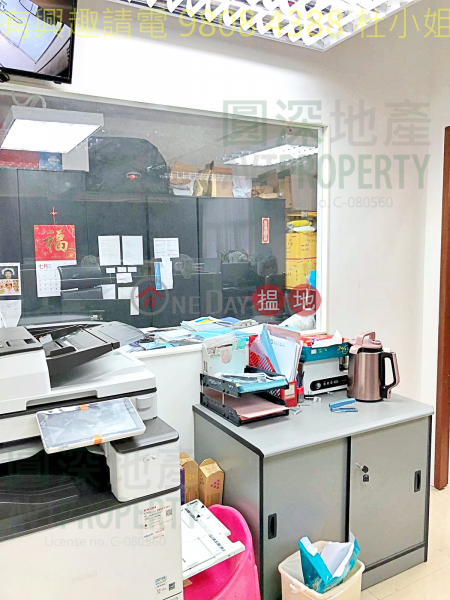Property Search Hong Kong | OneDay | Industrial Sales Listings Best price for sell, With decorated, Suit for any