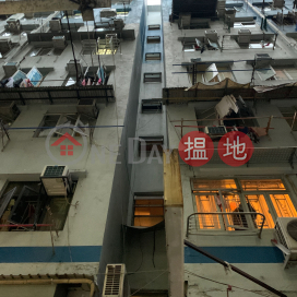 9 Wing Yiu Street,To Kwa Wan, Kowloon
