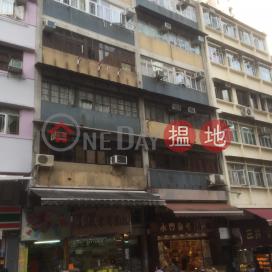 Koon Fung House,Tsz Wan Shan, Kowloon