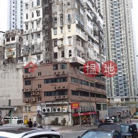 Nam Cheong Commercial Building,Shek Kip Mei, Kowloon