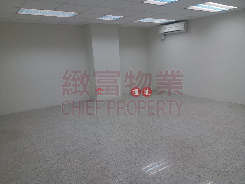 Property Search Hong Kong | OneDay | Industrial Rental Listings, Galaxy Factory Building