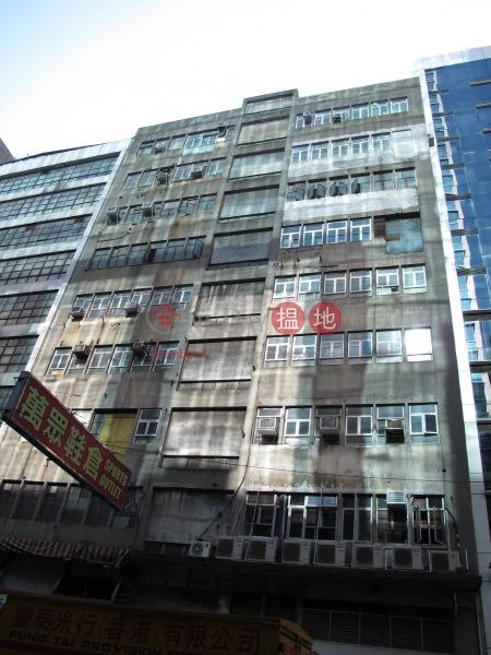 景雲工廠大廈 (King Wan Industrial Building) 觀塘|搵地(OneDay)(1)