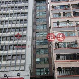 新軒尼詩大廈,灣仔, 香港島