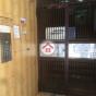 恆昌泰大廈 (Hang Cheong Tai Building) 西區|搵地(OneDay)(4)