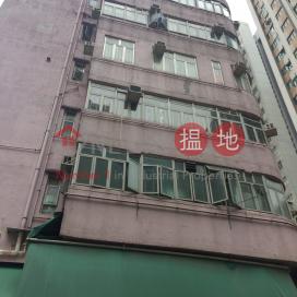 皇后大道西 297 號,西營盤, 香港島