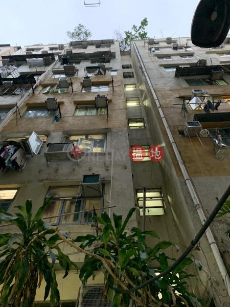 永耀街2號 (2 Wing Yiu Street) 土瓜灣 搵地(OneDay)(1)