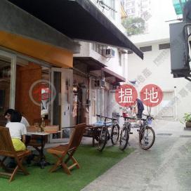 太平山街|中區太平山街10號(10 Tai Ping Shan Street)出租樓盤 (01B0060747)_0