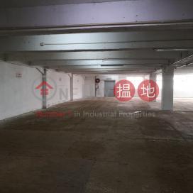 GOOD|Tsuen WanFou Wah Industrial Building(Fou Wah Industrial Building)Rental Listings (LAMPA-5677763973)_0