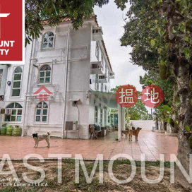 Sai Kung Village House | Property For Sale and Lease in Nam Shan 南山-Seaview, Big garden | Property ID:2856|The Yosemite Village House(The Yosemite Village House)Sales Listings (EASTM-SSKV950)_0