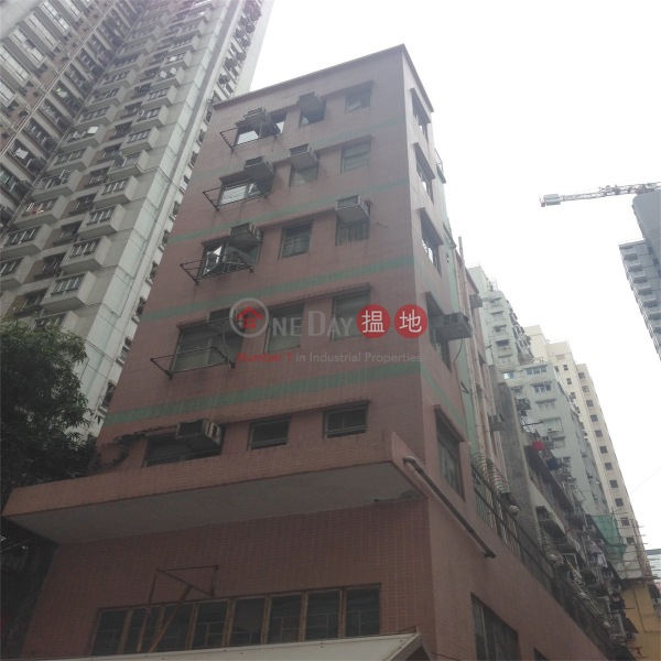 Coral Court (Coral Court) Wan Chai|搵地(OneDay)(3)