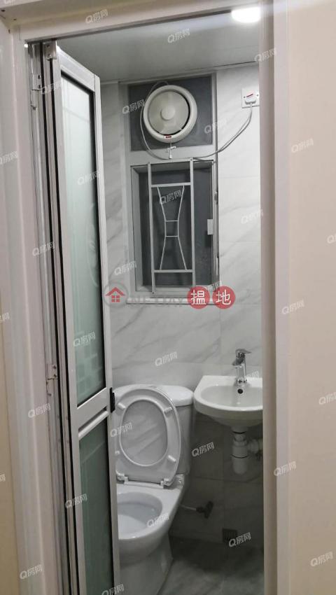 地段優越,交通方便,有匙即睇,鄰近地鐵《好順意大廈B座租盤》 好順意大廈B座(Ho Shun Yee Building Block B)出租樓盤 (XGXJ572000269)_0