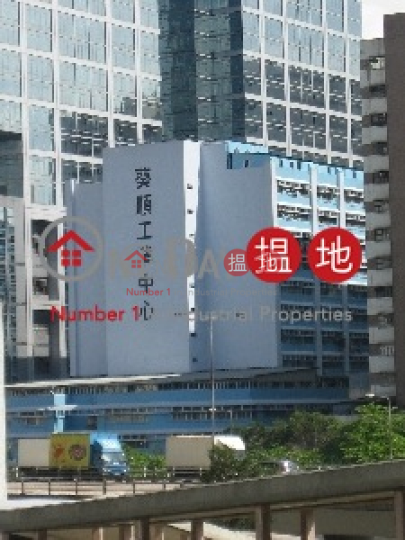 Kwai Shun Industrial Centre, Kwai Shun Industrial Centre 葵順工業中心 Sales Listings | Kwai Tsing District (poonc-04505)