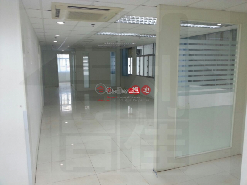 Property Search Hong Kong | OneDay | Industrial | Rental Listings On Shing Industrial Building