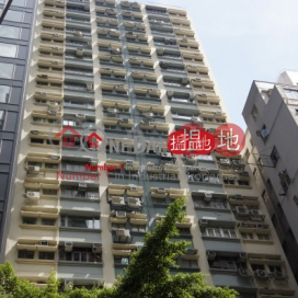 Gaylord Commercial Building|Wan Chai DistrictGaylord Commercial Building(Gaylord Commercial Building)Sales Listings (pearl-03488)_0