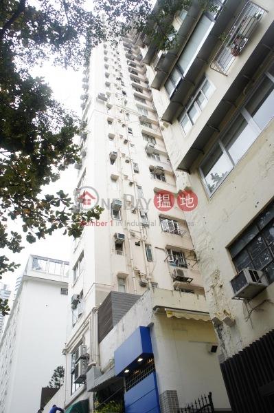 太慶大廈 (Tai Hing Building) 蘇豪區|搵地(OneDay)(2)