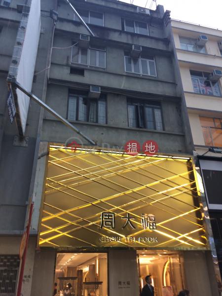 啟超道10號 (10 Kai Chiu Road) 銅鑼灣|搵地(OneDay)(1)
