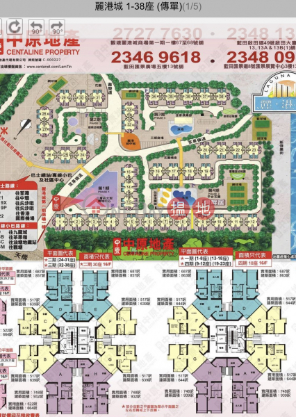 Block 4 Phase 1 Laguna City Middle | Residential, Sales Listings | HK$ 11.8M