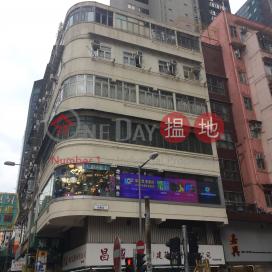 39-39B Mong Kok Road|旺角道39-39B號