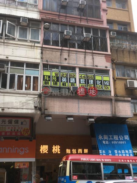 衙前圍道112號 (112 NGA TSIN WAI ROAD) 九龍城 搵地(OneDay)(3)