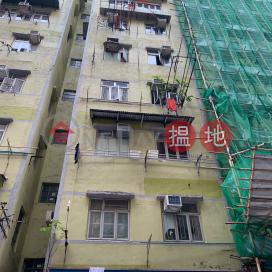 10 FUNG YI STREET|鳳儀街10號