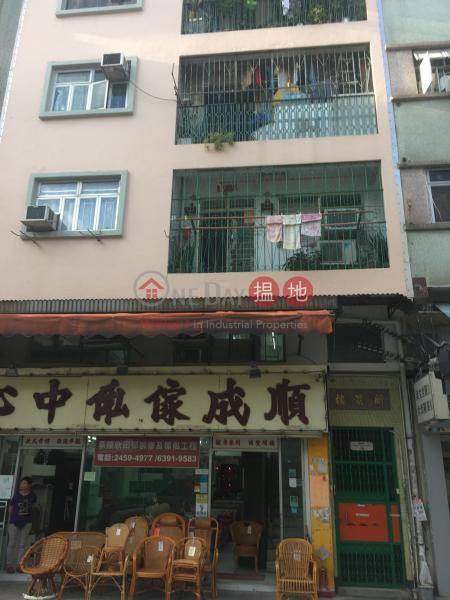 Sun King Building (Sun King Building) Tuen Mun|搵地(OneDay)(2)