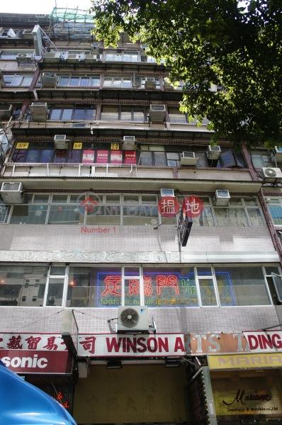 Hanyee Building (Hanyee Building ) Tsim Sha Tsui|搵地(OneDay)(1)