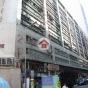世紀工商中心 (Century Centre) 觀塘區鴻圖道44-46號|- 搵地(OneDay)(2)