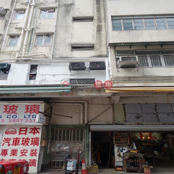 銅鑼灣道124-126號 (124-126 Tung Lo Wan Road) 天后|搵地(OneDay)(3)