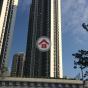 新葵芳花園 A座 (Block A New Kwai Fong Garden) 葵青葵義路12號|- 搵地(OneDay)(2)