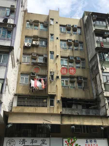 安兆樓 (On Siu Mansion) 深水埗|搵地(OneDay)(1)