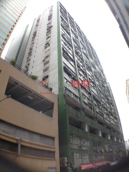 和豐工業中心|葵青和豐工業中心(Well Fung Industrial Centre)出租樓盤 (TINNY-8978201540)