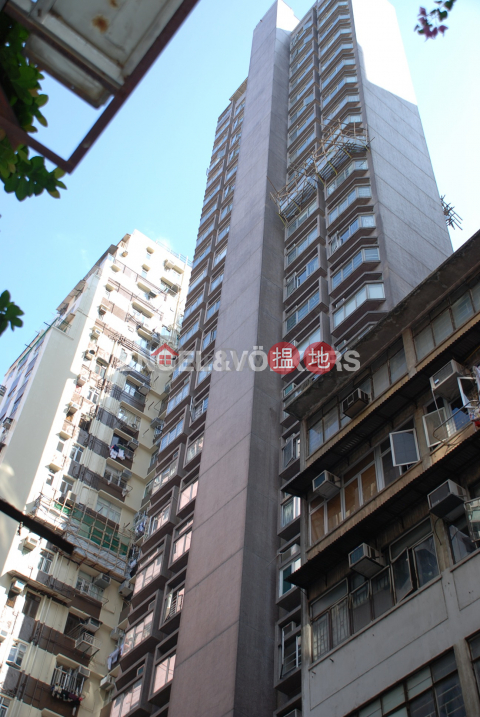 1 Bed Flat for Rent in Mid Levels West Western DistrictSussex Court(Sussex Court)Rental Listings (EVHK89297)_0