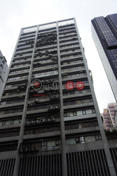 Eastern Commercial Centre (Eastern Commercial Centre ) Wan Chai|搵地(OneDay)(1)