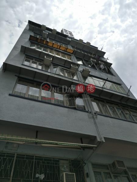 Hoi Chau Mansion (Hoi Chau Mansion) Ap Lei Chau|搵地(OneDay)(1)