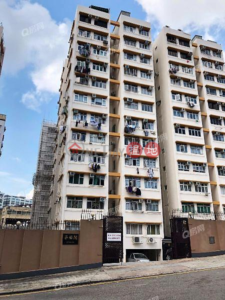 Property Search Hong Kong | OneDay | Residential | Sales Listings | Wah Yu Court | 1 bedroom High Floor Flat for Sale