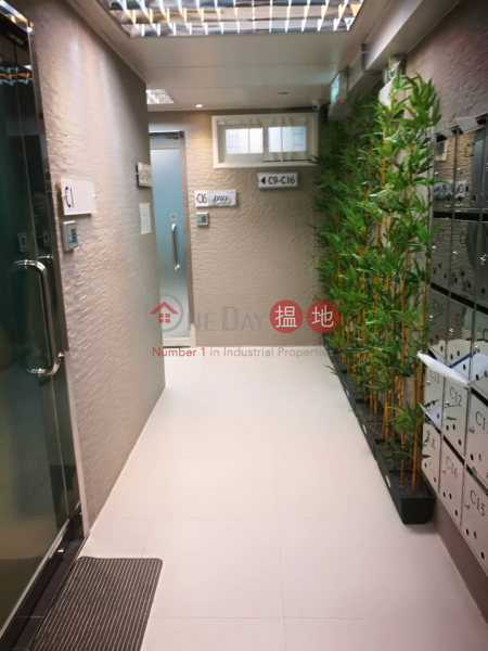 loft, 704 Castle Peak Road   Cheung Sha Wan   Hong Kong Rental HK$ 7,100/ month