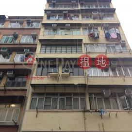 343 Tai Nan Street|大南街343號