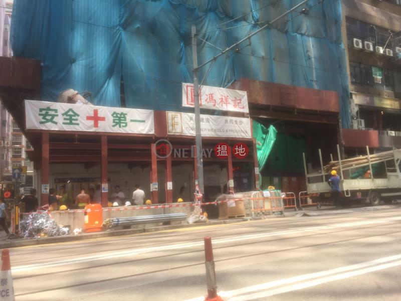 208 Johnston Road (208 Johnston Road) Wan Chai|搵地(OneDay)(1)