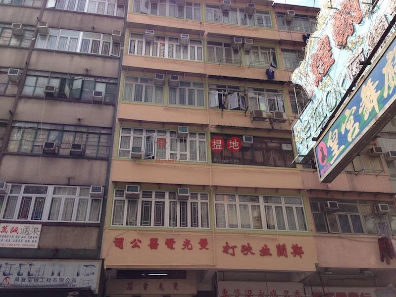 上海街367號 (367-369 Shanghai Street) 旺角|搵地(OneDay)(2)
