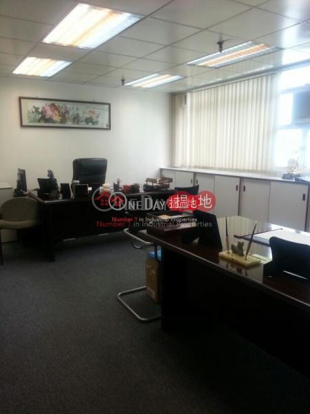 WING HANG IND BLDG., Wing Hang Industrial Building 永恆工業大廈 Rental Listings | Kwai Tsing District (sf909-01994)
