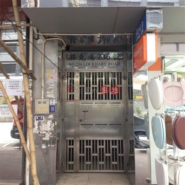 236 Lockhart Road (236 Lockhart Road) Wan Chai|搵地(OneDay)(1)