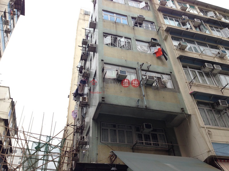 Wing Yick Building (Wing Yick Building) Yau Ma Tei|搵地(OneDay)(1)