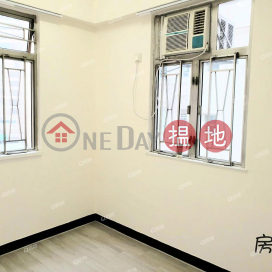 Kiu Hong Mansion | 4 bedroom High Floor Flat for Rent
