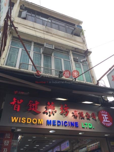 San Hong Street 50 (San Hong Street 50) Sheung Shui|搵地(OneDay)(3)