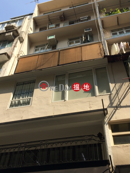 36-38 Tung Street (36-38 Tung Street) Soho 搵地(OneDay)(3)