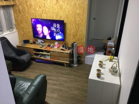 WALTON EST, CHAI WAN|Chai Wan DistrictTak Shou House (Block 3)Walton Estate(Tak Shou House (Block 3)Walton Estate)Rental Listings (YIP59-9833977845)_0